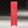 Click this Image to visit the Pinked Cut Award Ribbons category.