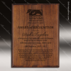 Engraved Walnut Finish Plaque Laser Burned Etched - Style 5 Walnut Finish Plaques
