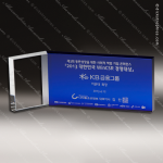 Crystal Blue Accented Geo Standing Plaque Trophy Award CIP Crystal Trophy Awards