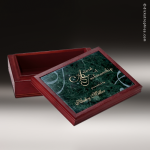 Private Stock Engraved Misc Gift Boxes