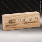 Wooden Rectangle Wood Name Plate III Trophy Award Wood Awards